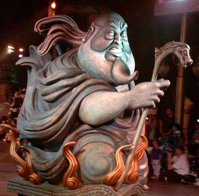 Anciennes Parades des Resorts Américains 90r0r2